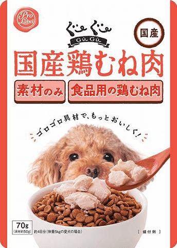 ぐーぐー 国産鶏むね肉〈70g〉商品画像