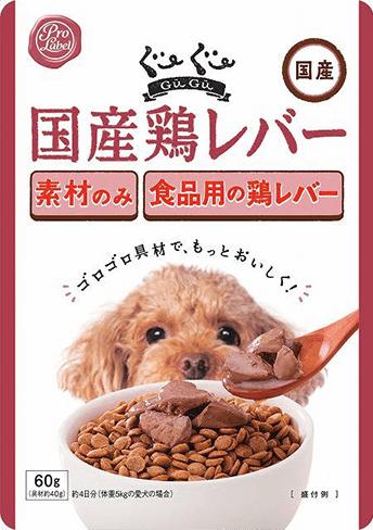 ぐーぐー 国産鶏レバー〈60g〉商品画像