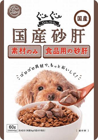 ぐーぐー 国産砂肝〈60g〉商品画像