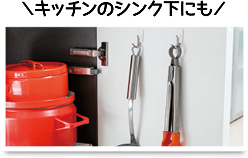 キッチン収納棚の使用イメージ