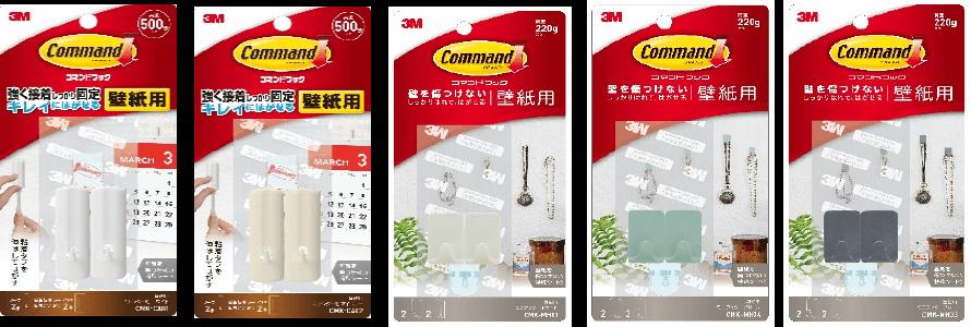 コマンド™ フック 壁紙用 カレンダー用・壁紙用
