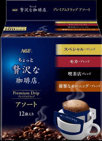 「ちょっと贅沢な珈琲店®」レギュラー・コーヒー プレミアムドリップアソート