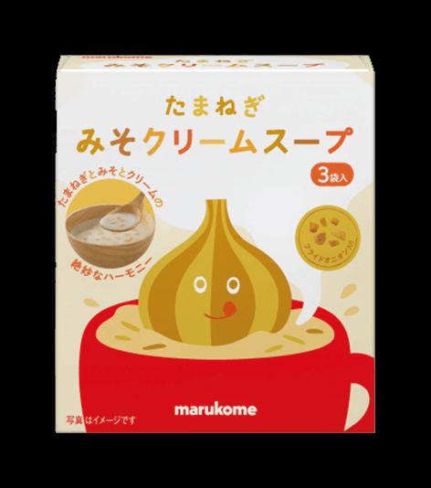 たまねぎみそクリームスープ商品イメージ