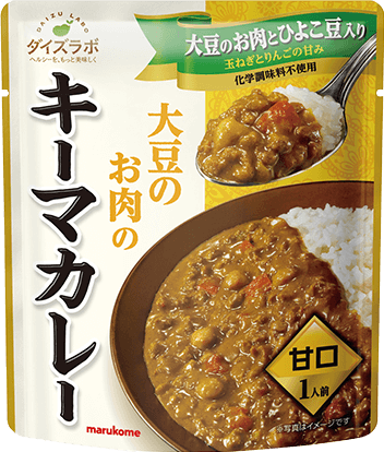 ダイズラボ 大豆のお肉のキーマカレー 甘口