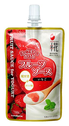 プラス糀 ヨーグルトソース いちご 商品イメージ