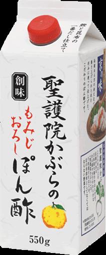 創味 聖護院かぶらのもみじおろしぽん酢 商品イメージ
