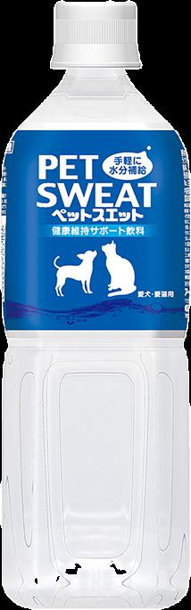PET SWEAT ペットスエット 商品イメージ