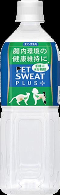 PET SWEAT ペットスエット お腹の健康維持 商品イメージ