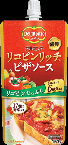 「リコピンリッチ ピザソース」商品画像