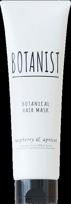 ボタニカルヘアマスク 商品イメージ