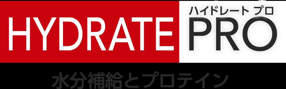 HYDRATE PRO
