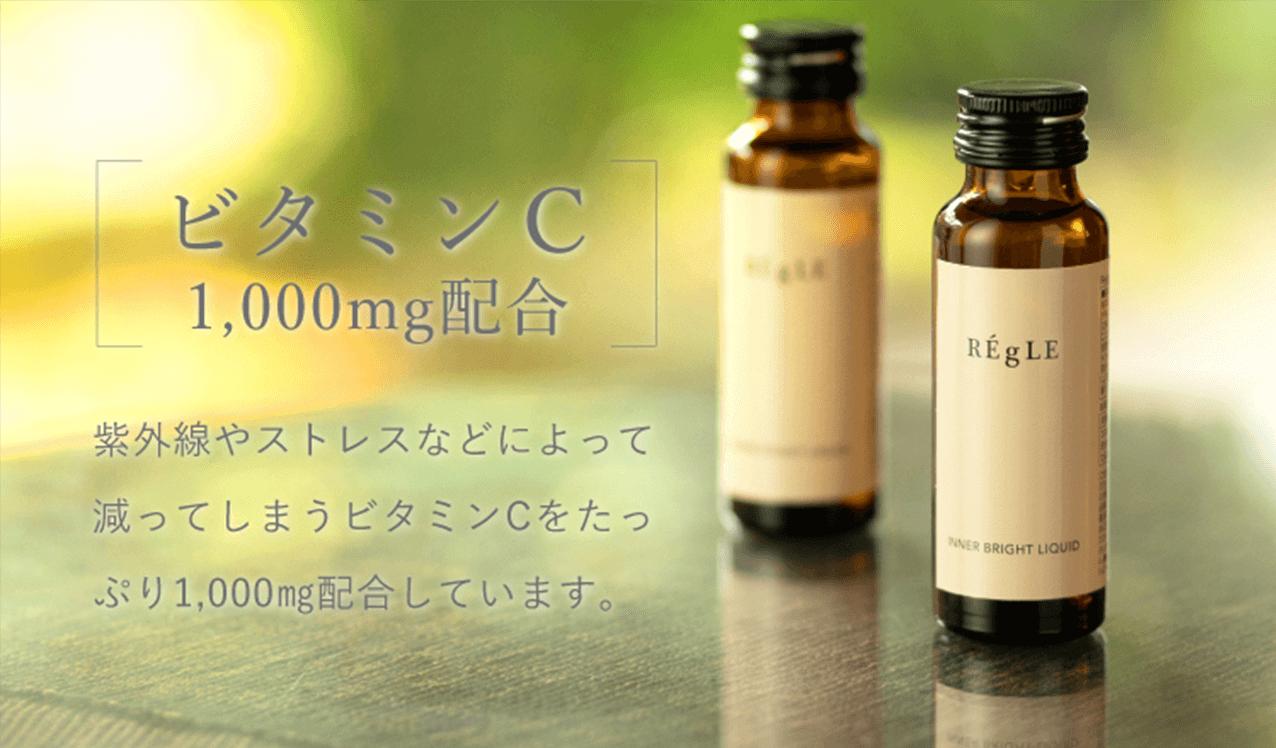 ビタミンC 1,000mg配合 - 紫外線やストレスなどによって減ってしまうビタミンCをたっぷり1,000mg配合しています。