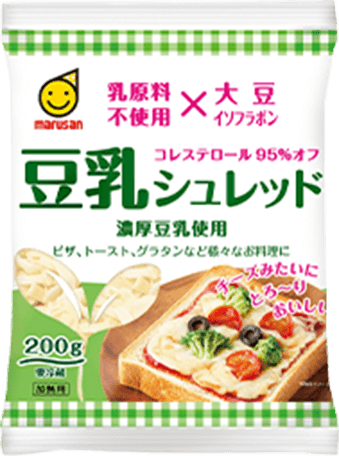 豆乳シュレッド200g 商品イメージ