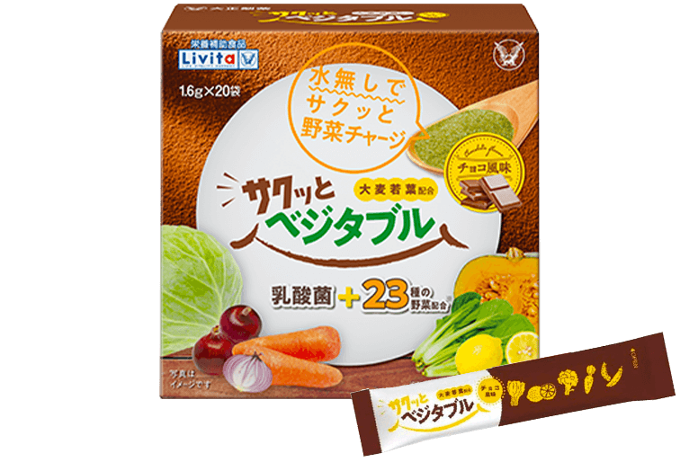 サクっとベジタブル(チョコ風味) 商品イメージ