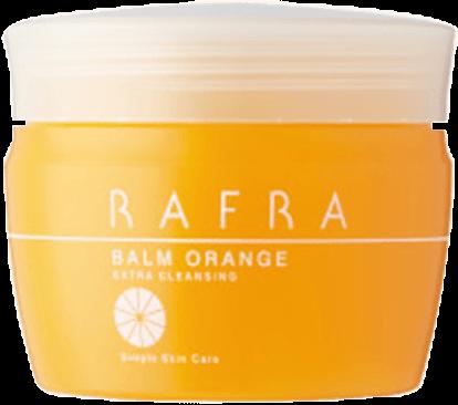 バームオレンジ商品画像