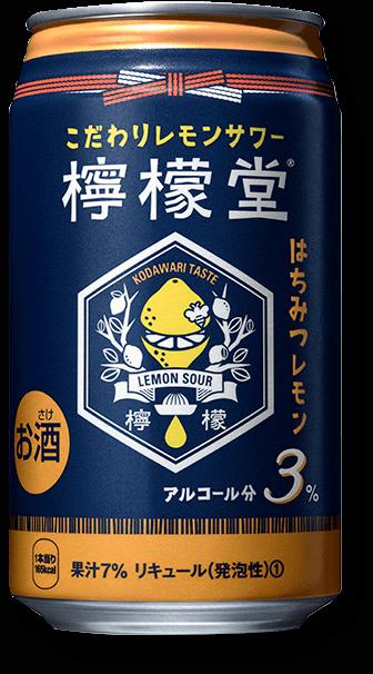 はちみつレモン商品イメージ
