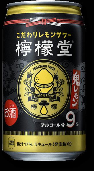 鬼レモン商品イメージ