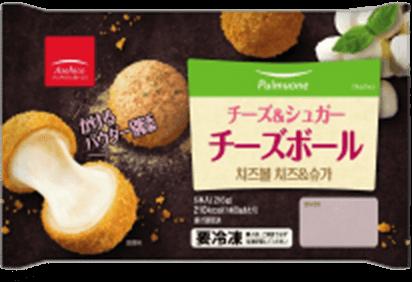 チーズ&シュガー チーズボール 商品画像