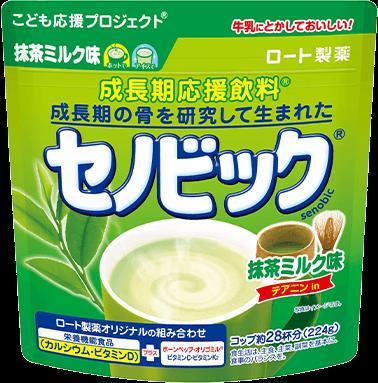 セノビック® 抹茶ミルク味 商品イメージ
