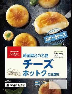 チーズホットク 商品イメージ