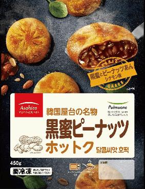 黒蜜ピーナッツホットク 商品イメージ