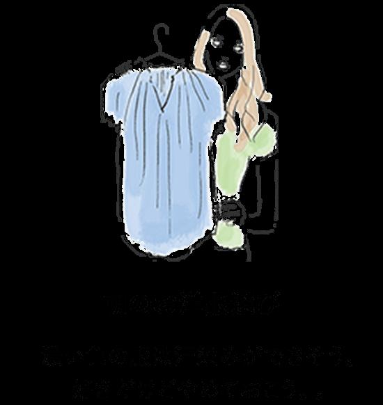 朝のお洋服選び  濃い色の服は汗染みができそう。好きだけどやめておこう。。