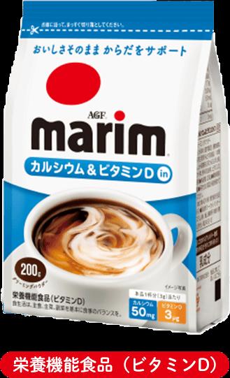 マリーム® カルシウム & ビタミンD in 商品イメージ