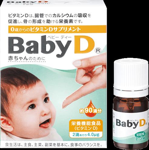 BabyD商品画像