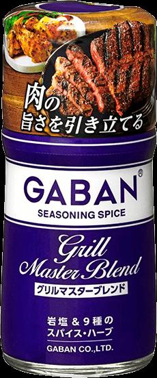 GABAN商品イメージ