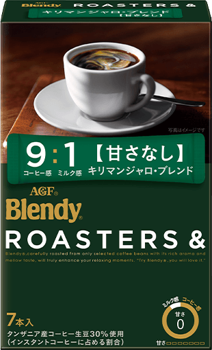 ブレンディ ROASTERS&【キリマンジャロ・ブレンド】 商品イメージ