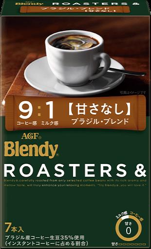ブレンディ ROASTERS&【ブラジル・ブレンド】商品イメージ