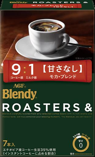 ブレンディ ROASTERS&【モカ・ブレンド】 商品イメージ
