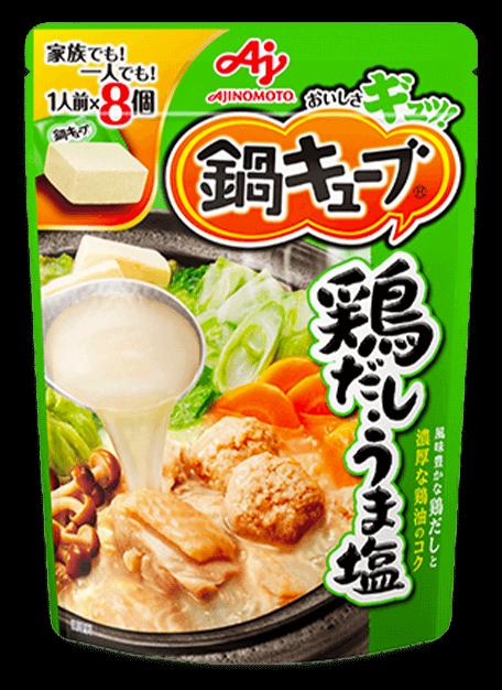 鶏だし・うま塩 商品イメージ
