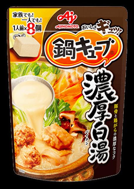 濃厚白湯 商品イメージ