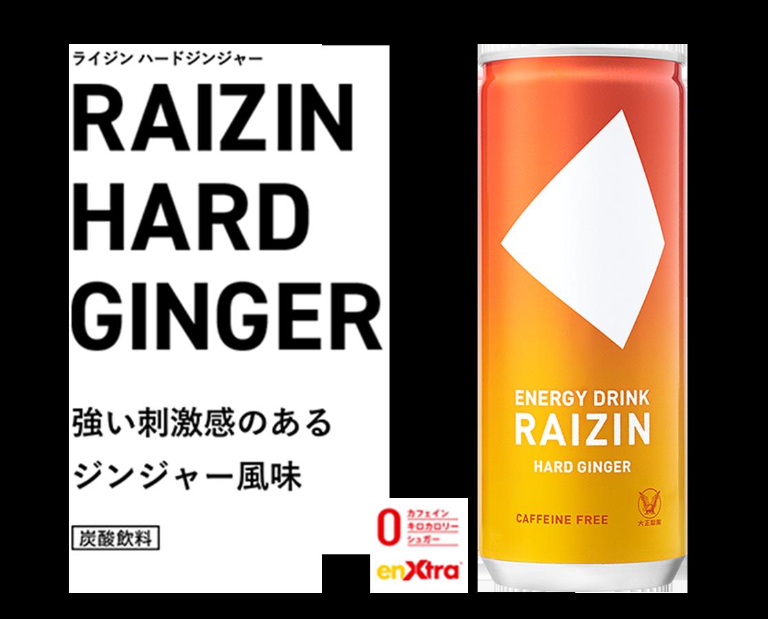 RAIZIN GINGER