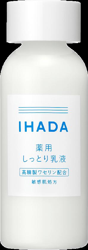 イハダ 薬用エマルジョン 商品イメージ