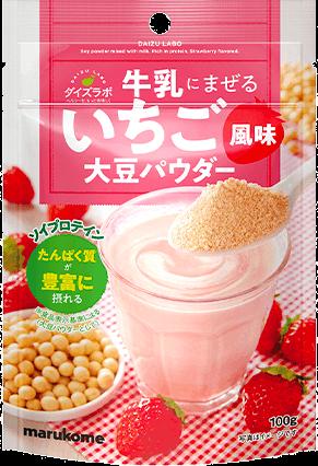 ダイズラボ  牛乳にまぜる大豆パウダー いちご風味 商品イメージ