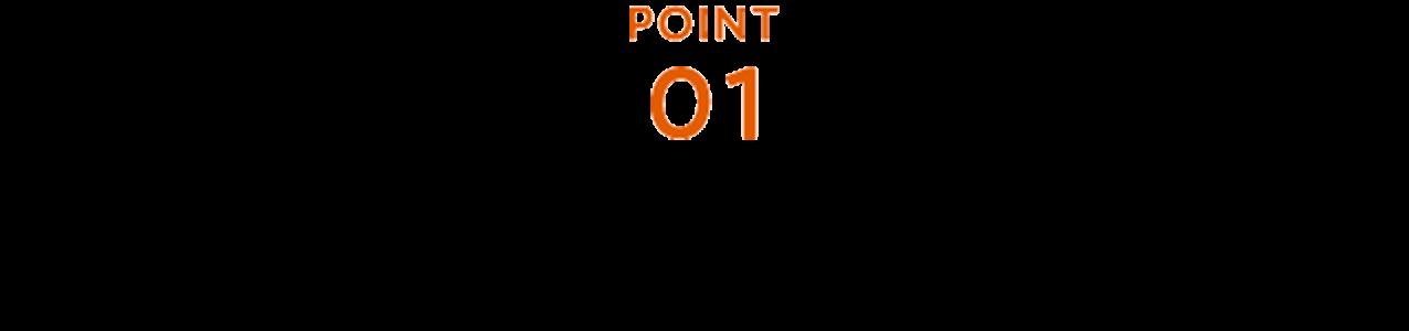 point1 エイジングケアまで叶える ごまオイル※1