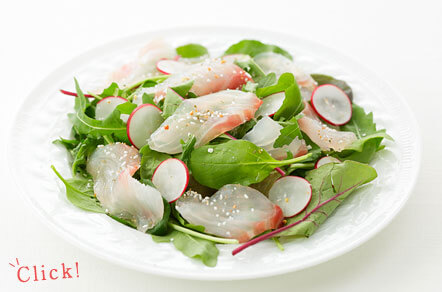 ベビーリーフと白身魚のサラダ