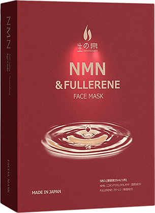 「生の泉 NMN & フラーレン フェイスマスク」商品画像