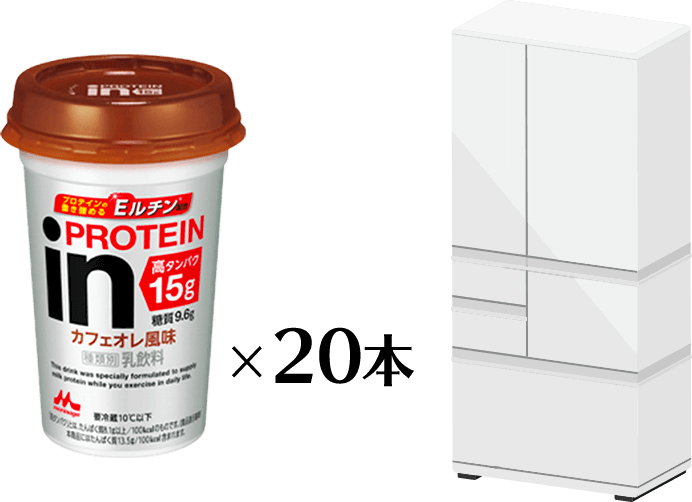 in Protein 20本