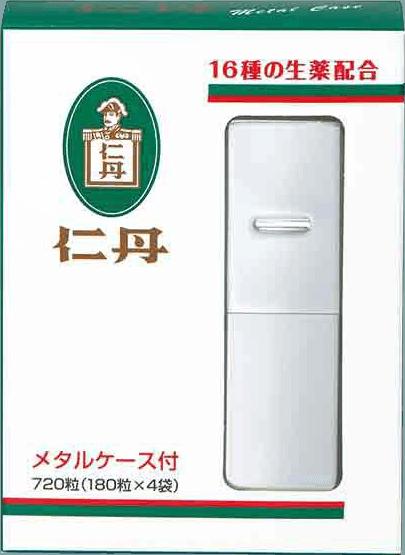 「仁丹メタルケース」商品画像