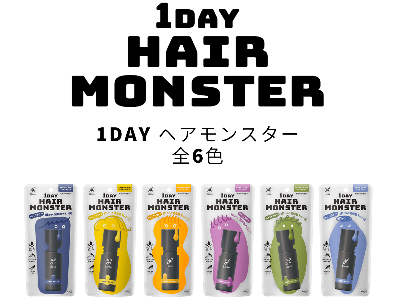 1DAY HAIR MONSTER 1DAY ヘアモンスター 全6色