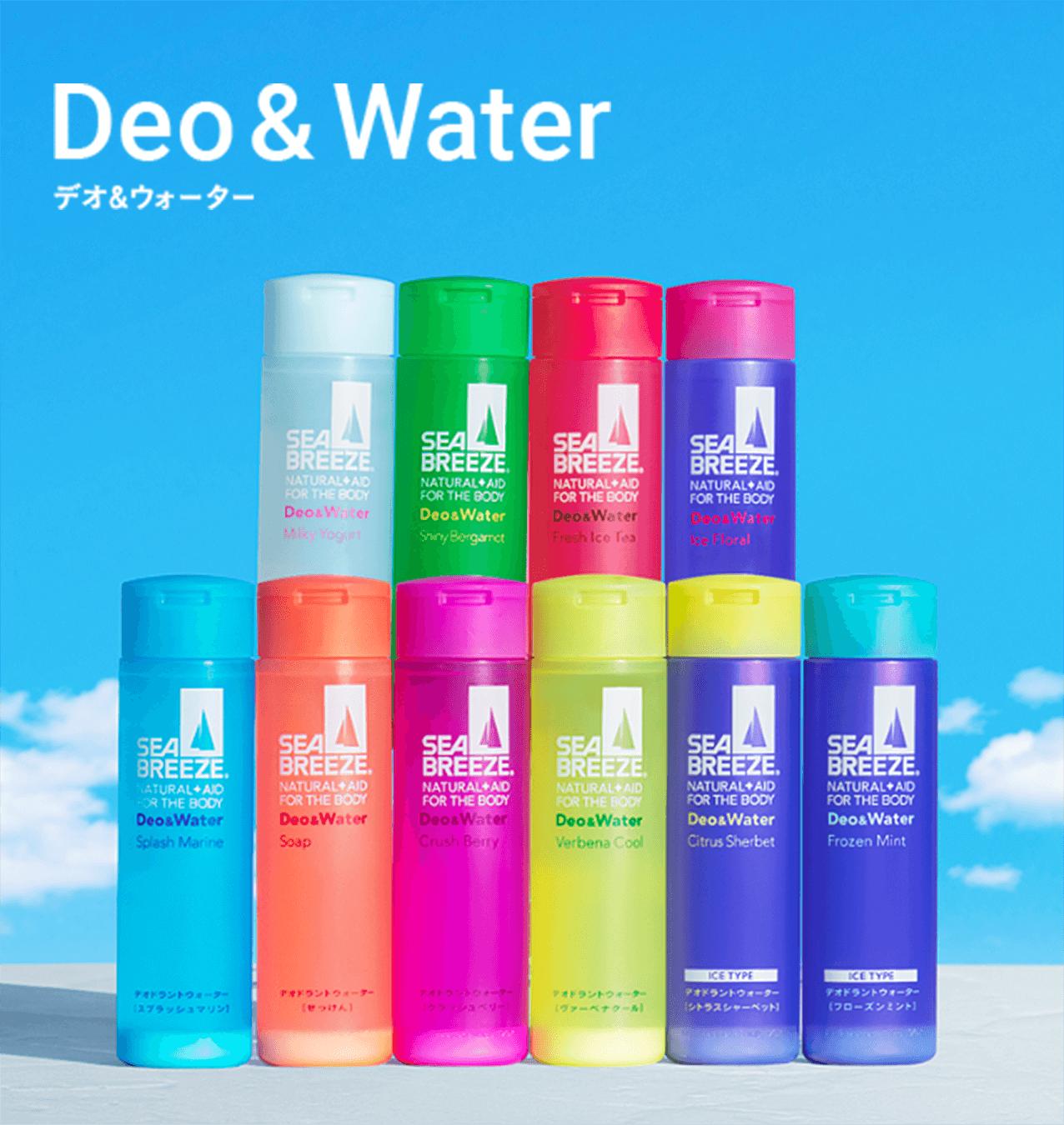 Deo&Water デオ&ウォーター