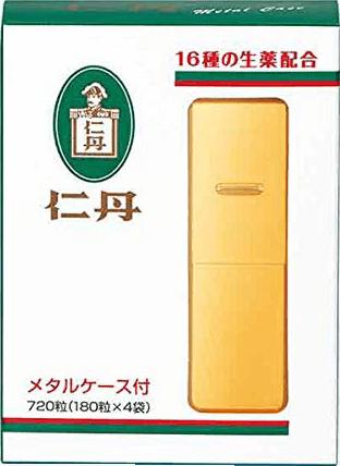 「仁丹メタルケース金色」商品画像