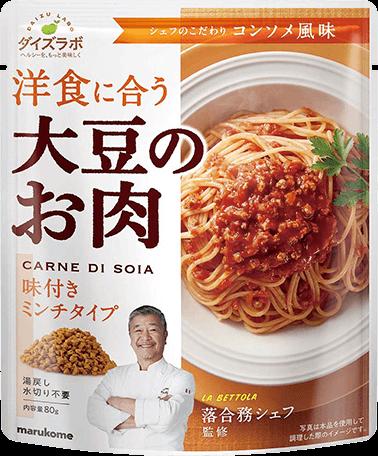 「大豆のお肉 洋風ミンチ」商品画像