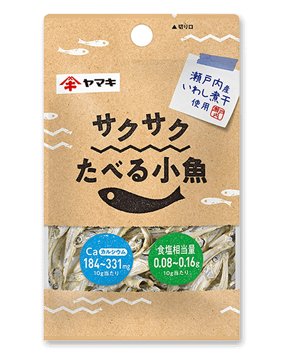 サクサク食べる小魚 商品イメージ