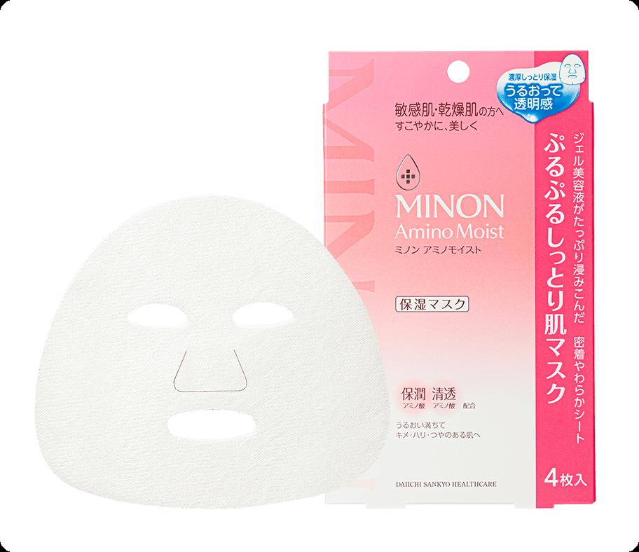 MINON®︎Amino Moist ぷるぷるしっとり肌マスク 商品イメージ