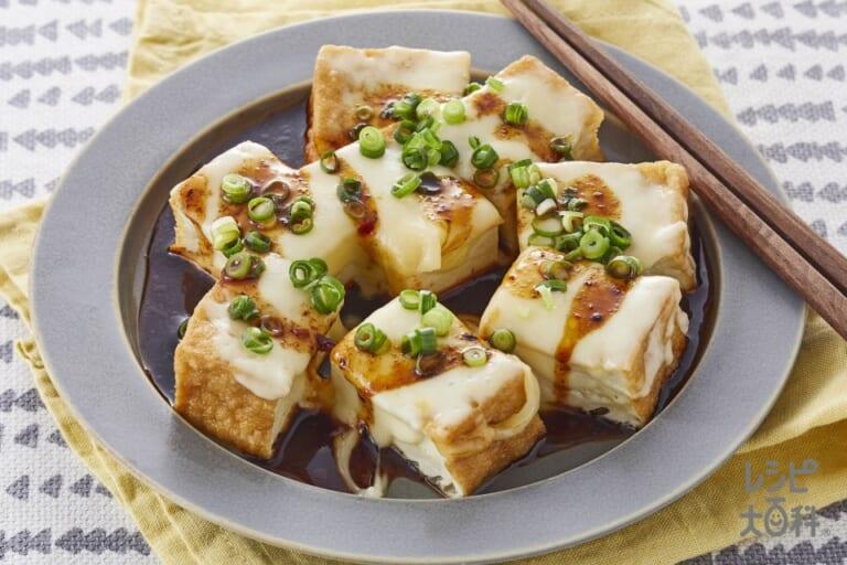 「うま辛厚揚げチーズ ~よだれ鶏ソースがけ~」イメージ