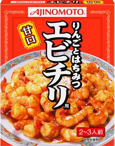 「味の素KK 惣菜中華の素」エビチリ用